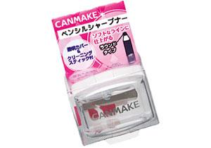 canmake-pencil-sharpener