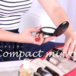 compact-mirror