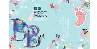 etbella-bb-foot-mask