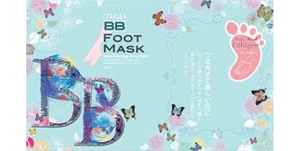etbella-bb-foot-mask