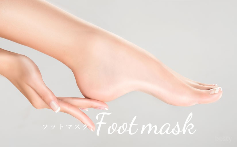 foot-mask