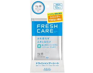 fresh-care-dry-shampoo-sheet