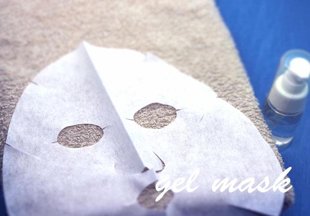 gel_mask