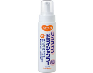 habiners-rinse-in-dry-shampoo