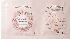 hand-bouquet-rb-hand-mask-sheet