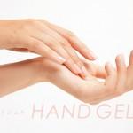 hand-gel