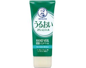 handveil-moisture-gel