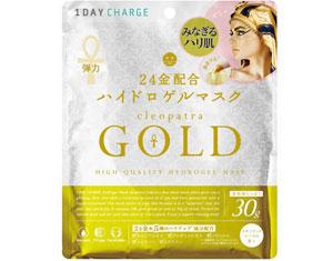 hydrogemask-cleopatra-gold