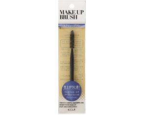 koji-honpo-screw-brush
