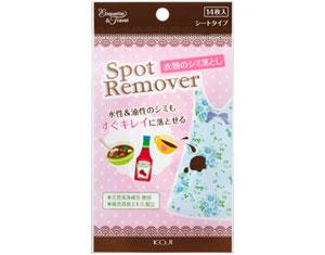 koji-honpo-spot-removers