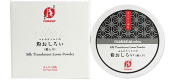 makanai-silk-loose-powder