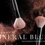 mineral-blush