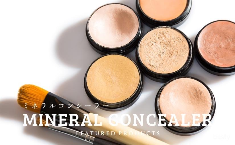 mineral-concealer