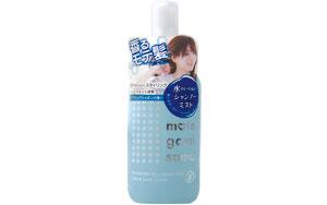 motegamisama-waterless-shampoo-mist-clear-soap