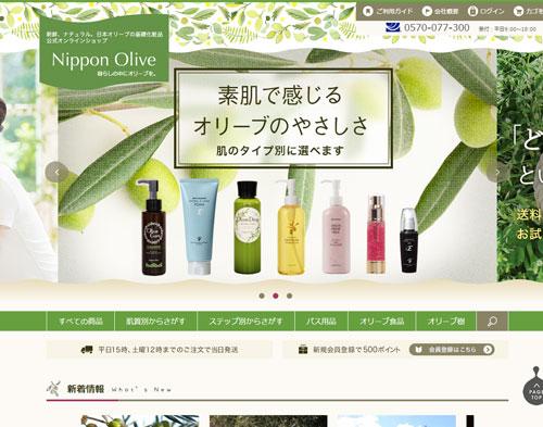 nippon-olive