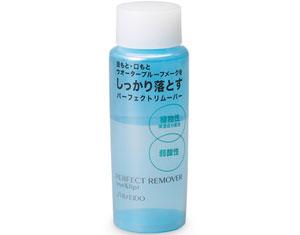 shiseido-perfect-remover-eye-lip
