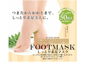 toa-foot-mask