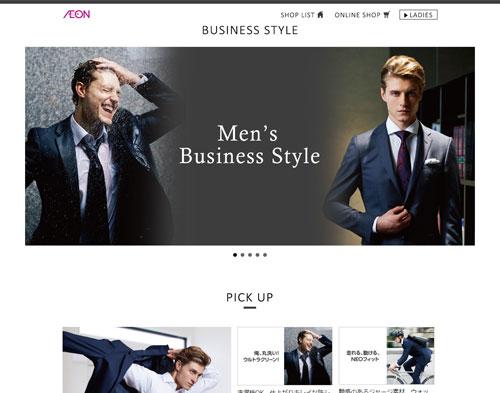 aeon-suit