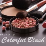 colorful-blush