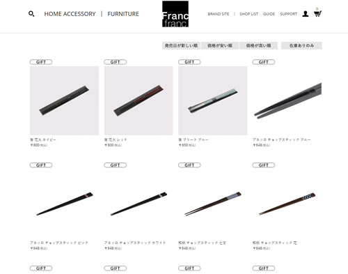 francfranc_chopsticks