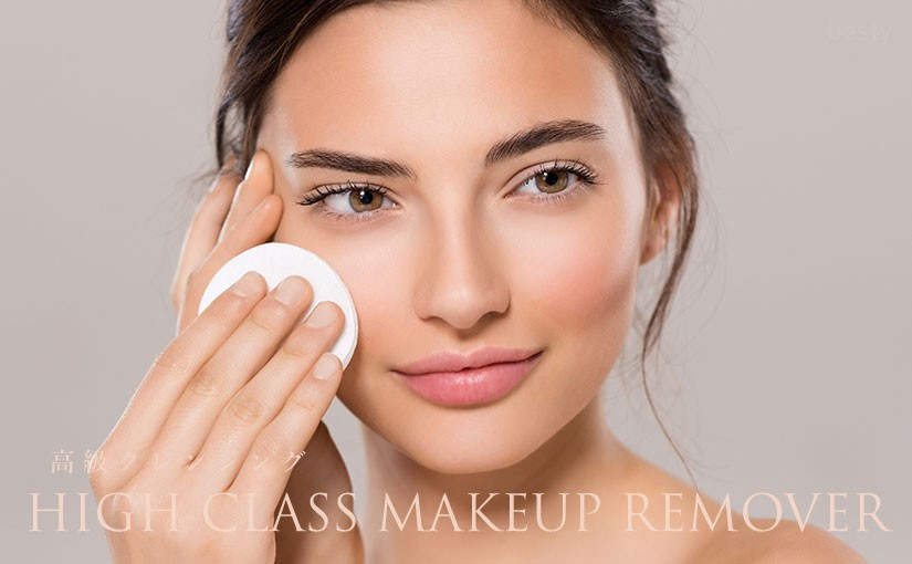 high-class-makeupremover