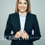 ladies-suit-brand