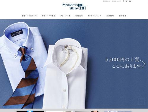 makers-shirt-kamakura