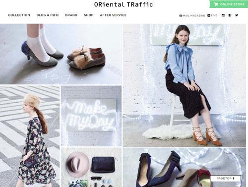orientaltraffic-loafer