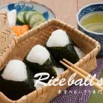 rice-ball-shop-tokyo
