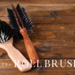 roll-brush