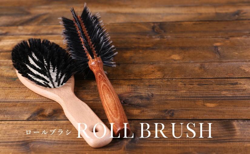 roll-brush