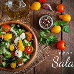 salad-tokyo