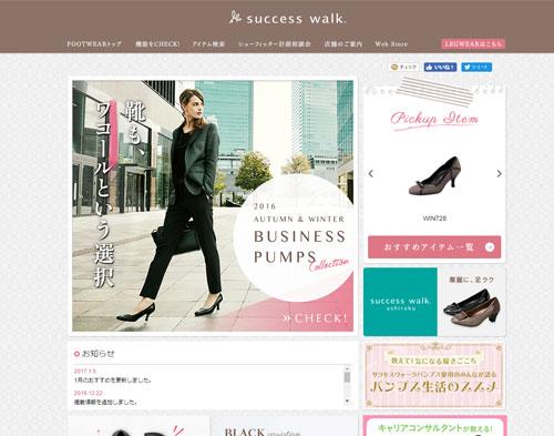 successwalk