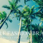surf-fashion-brand