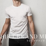 t-shirt-brand-mens