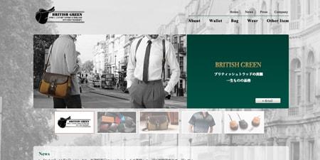 britishgreen