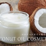 coconut-oil-cosmetics