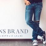 jeans-brand