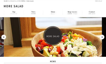 more-salad