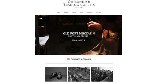 old-port-moccasin