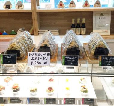 onigiri-stand-gyu