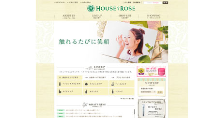 houseofrose
