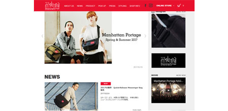 manhattanportage
