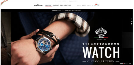 orobianco-watch