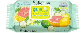 saborino-refreshing-fruit-seat