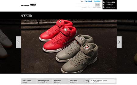 mita-sneakers