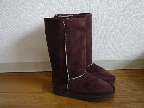 mouton_boots