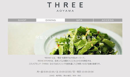 revive-kitchen