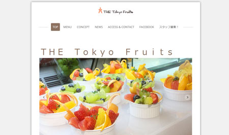 tokyo-fruits