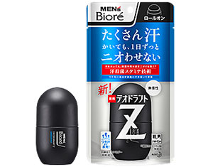 deodorant-z-roll-on